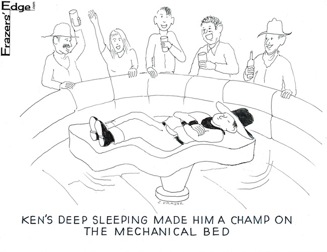 MechanicalBedLOGO